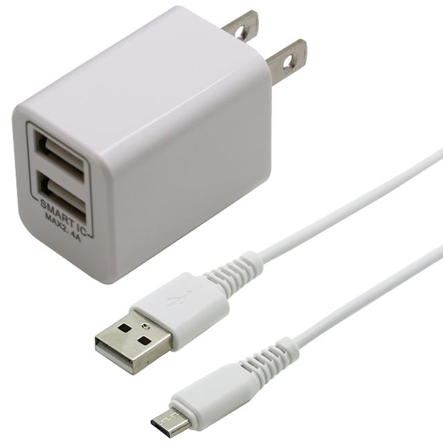 2ポートAC充電器 2.4A+microUSBケーブル1m